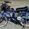 Motorized Bicycle With SBP 7 Gear Shifter 4 Stroke <i>(Margaritaville)</i>