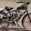 Basic Motorized Bicycle - 26 Inch Cruiser - 2 Stroke - 49cc